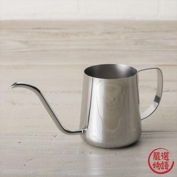 【日本製】【貝印】KaiHouse Select 手沖咖啡壺 235ml FP5157(一組:5個) SD-1437-5 - 日本製