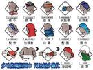 【饗樂生活】無縫魔術頭巾、透氣吸汗圍巾/...
