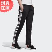 ★現貨在庫★ Adidas ESSENTIALS 3-S 女裝 長褲 慢跑 休閒 刷毛 直筒 黑【運動世界】DP2376