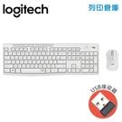 Logitech羅技 MK295 靜音鍵鼠組-珍珠白(USB接收器)