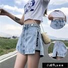 高腰寬鬆顯瘦牛仔短褲女時尚年新款夏季泫雅...