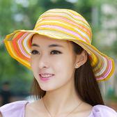 太陽帽 帽子女士夏天遮陽帽彩條漁夫帽盆帽透氣太陽帽防曬沙灘帽戶外出游