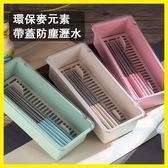 全館83折防塵廚房餐具收納盒筷子籠帶蓋瀝水勺子筷子筒家用筷籠筷筒筷子桶