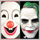 【塔克】蝙蝠俠 小丑 萬聖節 面具 面罩...