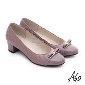 A.S.O 優雅美型 真皮小香風菱格紋粗跟鞋  藕粉