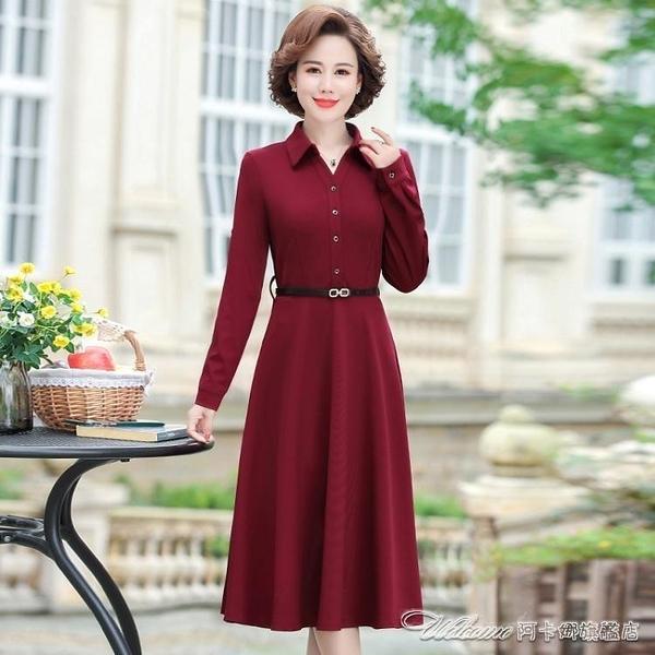 媽媽禮服 媽媽秋裝禮服喜婆婆母親四五十歲平時可穿的連身裙婚宴裝秋天 阿卡娜
