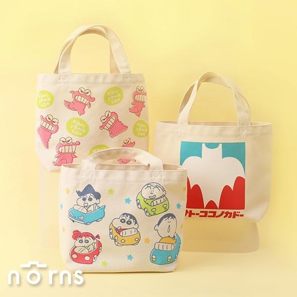 日貨蠟筆小新手提袋- Norns 日本正版 便當袋 帆布包 手提包 午餐袋 佐藤九日堂