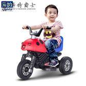 可坐電動車兒童電動車摩托車三輪車小孩玩具車可坐人甲殼蟲寶寶電動童車jy聖誕狂歡好康八折