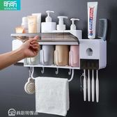 牙刷架 牙刷架置物架吸壁式衛生間刷牙杯牙具架子漱口杯套裝壁掛式收納架 YYS【美斯特精品】
