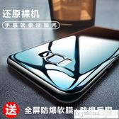 三星手機殼 三星s8手機殼s9 保s8plus曲屏s8 超薄galaxy防摔s9 plus透明note8個性全包創意 居優佳品