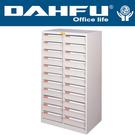 DAHFU 大富   SY-B4-2FFNG   落地型效率櫃-W629xD402xH1062(mm) / 個