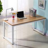 店長推薦簡易臺式桌電腦桌學生家用寫字臺鋼木書桌簡約現代辦公桌子雙人桌