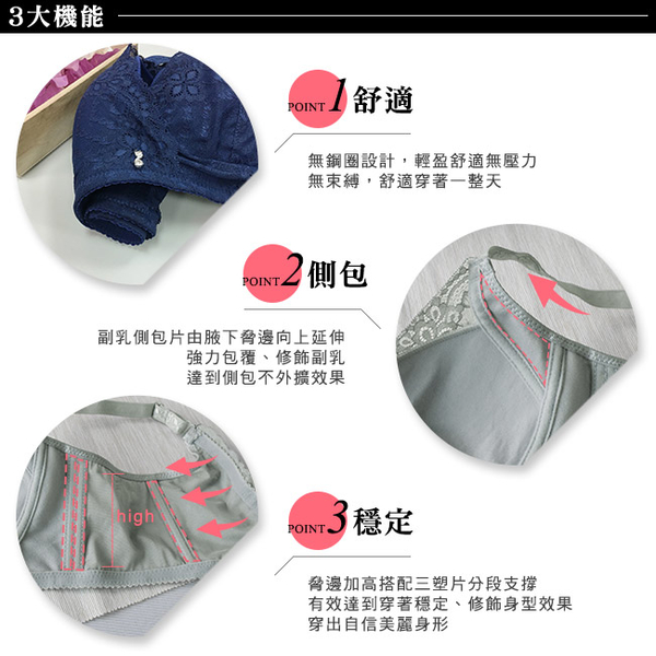 U&Z-甜寵開運 無鋼圈A-D罩內衣(富貴藍)-台灣奧黛莉集團