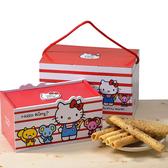 Hello Kitty.芝麻蛋捲-麻吉禮盒(蛋素)﹍愛食網