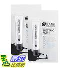 [6美國直購] BarePaint B00CSMDT8S 導電筆 1入裝 Bare Conductive Electric Pen 10ml 導電筆 導電漆