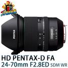 【24期0利率】PENTAX HD D-FA 24-70mm F2.8 ED SDM WR 富堃公司貨