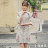 日常改良版旗袍短款年輕少女連身裙復古民國小清新學生甜美中國風 GD584『小美日記』