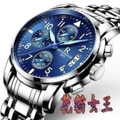 男士手錶 防水時尚潮流夜光精鋼帶男表機械腕表 BF9258【花貓女王】