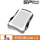 【綠蔭-免運】SP廣穎 Armor A30 1TB(白) 2.5吋軍規防震行動硬碟