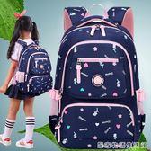 韓版兒童書包小學生女生女孩3-5-4-6三六年級後背包6-12周歲校園  居家物語