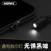 磁吸充電線蘋果磁鐵6s磁性吸頭安卓iPhone強磁充電器