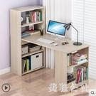 家用簡約經濟型單人轉角辦公桌寫字桌臥室書...
