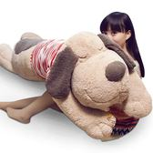 超萌毛絨玩具女生大號狗抱枕趴趴公仔布娃娃睡覺枕頭玩偶可愛女孩