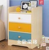 床頭櫃 簡約現代臥室組裝簡易床邊收納櫃經濟型迷你小櫃子xw