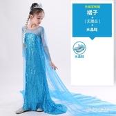 公主裙女童連身裙夏季新款兒童女王生日拖尾禮服 FX6303 【夢幻家居】