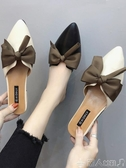 拖鞋半拖鞋女夏時尚2020春季新款外穿尖頭蝴蝶結拖鞋韓版仙女粗跟涼拖 新品