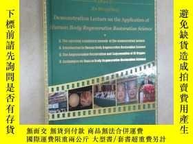 二手書博民逛書店外文書罕見Human Body Regenerative Restoration and Rejuvenation
