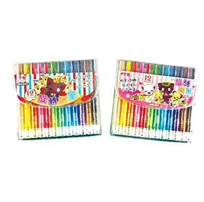 九藏貓12色短旋轉蠟筆 (單組不挑款)  畫筆 (購潮8)