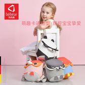店長推薦兒童防走失書包帶牽引繩丟寶寶背包溜娃神器小孩安全防丟失繩