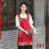 圍裙 特色時尚廚房酒店中式餐廳圍裙復古民族風圍腰 AW11293【花貓女王】