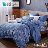 DOKOMO朵可•茉《秋季浪漫》 法式柔滑天絲-雙人特大(6x7)尺四件式兩用被床包組/加高35CM