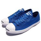 【五折特賣】Converse 開口笑 Jack Purcell LP L/S 藍 白 帆布鞋 男鞋 女鞋 【PUMP306】 152942C