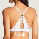 Aubade-BAHIA&MOI有機棉S-L美背無鋼圈內衣(白)50經典