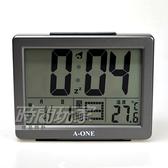 A-ONE金吉星 台灣品牌 LCD多功能液晶顯示鬧鐘 數位電子 貪睡 嗶嗶聲 夜燈 TG-071黑