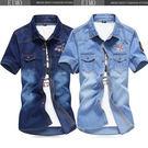 韓版 短袖牛仔襯衫 兩色 E2023
