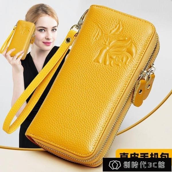 錢包 手拿包真皮女士錢包 長款大容量多功能手拿包手機小包雙拉錬皮夾招