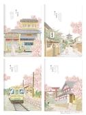 筆記本子記事本韓版小清新簡約大學生創意加厚16K文具膠套本開學少女心 琉璃美衣
