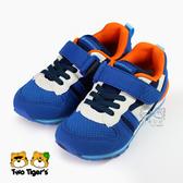 日本月星 MoonStar HI系列 2E 運動鞋 橘藍 機能童鞋 中童鞋 NO.R5775
