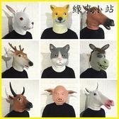 聖誕節裝飾成人動物面具頭套道具