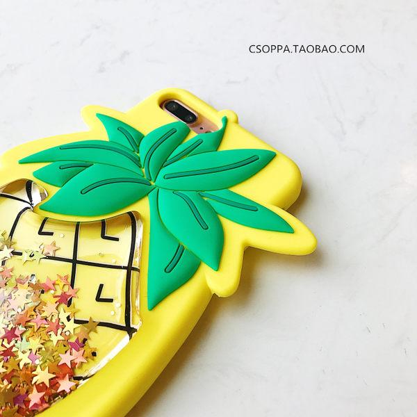 【萌萌噠】iPhone 7 Plus (5.5吋) 創意減壓 捏捏鳳梨 液體流沙保護殼 全包矽膠軟殼 手機殼 同款掛繩