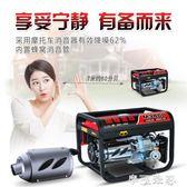 發電機閩馳3kw汽油發電機家用小型單相220v微型迷你5000W/8千瓦三相380V igo摩可美家