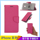 珠光拉絲皮套 iPhone SE2 XS Max XR i7 i8 i6 i6s plus 手機殼 商務插卡 磁吸翻蓋 影片支架 保護殼套
