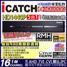 【台灣安防】監視器 AHD 16路DVR...