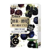 【買一送一】SEXYLOOK 黑酵素潤白補水黑面膜 4片/盒(73841)【娜娜香水美妝】