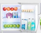 220V   60L小冰箱小型迷你家用單門車載冷凍冷藏節能宿舍雙開雙門電冰箱YYJ 青山市集