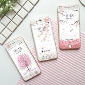 【SZ25】 iPhone 7/8 櫻花樹 全屏玻璃膜 iPhone7/8 plus 鋼化玻璃膜 iPhone 6/6S iPhone 6S plus 保貼